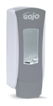 white wall mount dispenser with grey facing